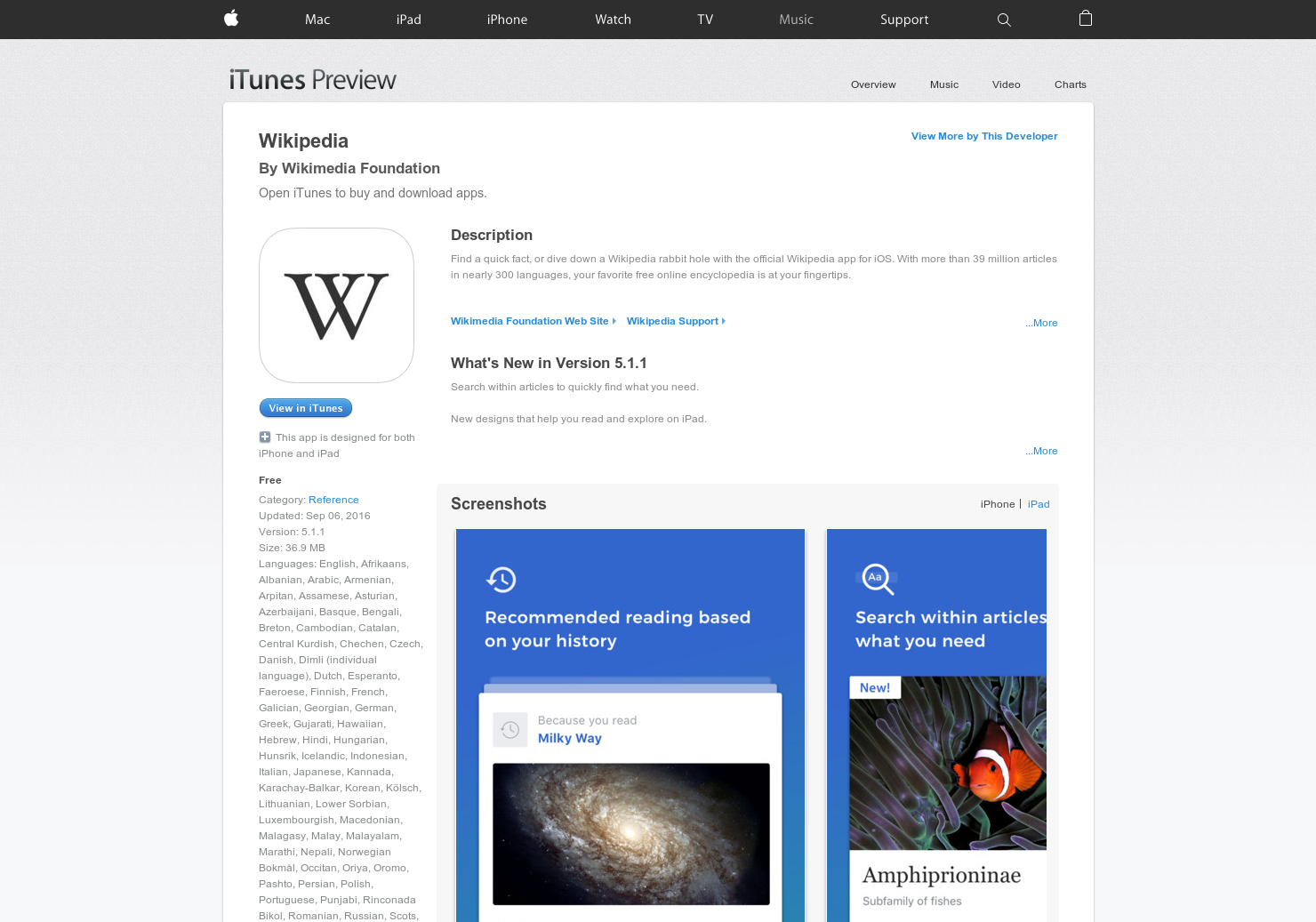 Wikipedia for iOS - Official Wikipedia App for iOS v4 | Product