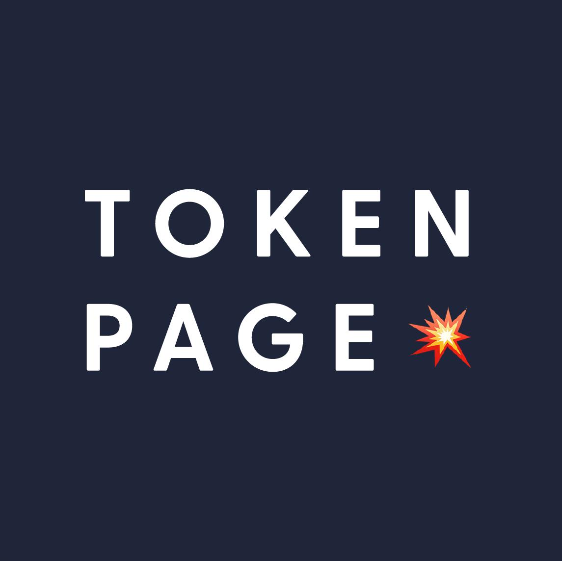TokenPage
