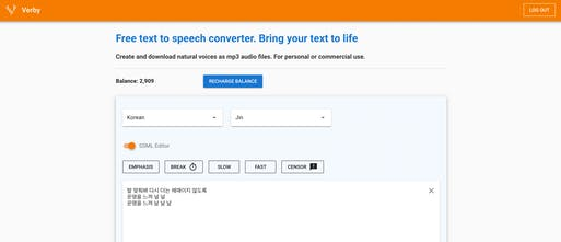 Verby - Free text to speech converter with SSML editor