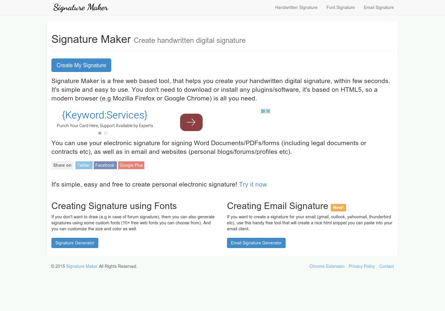 personal signature generator