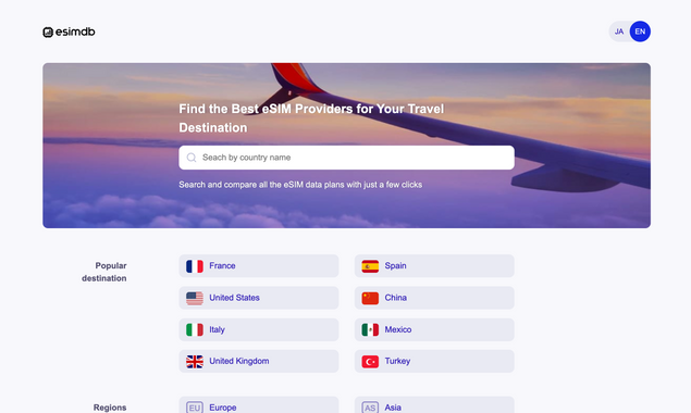esimdb - The easiest way for travelers to find the best eSIM