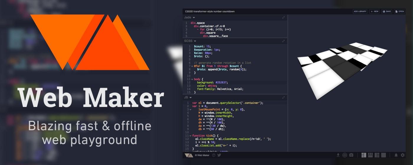 Web Maker 3.0 beta