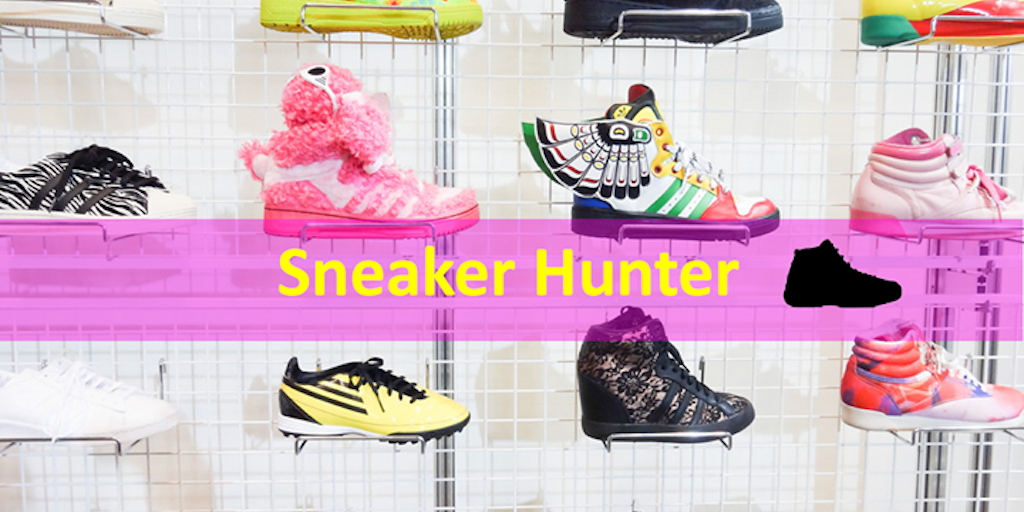 Sneaker Hunter - Help you to find the sneakers you are